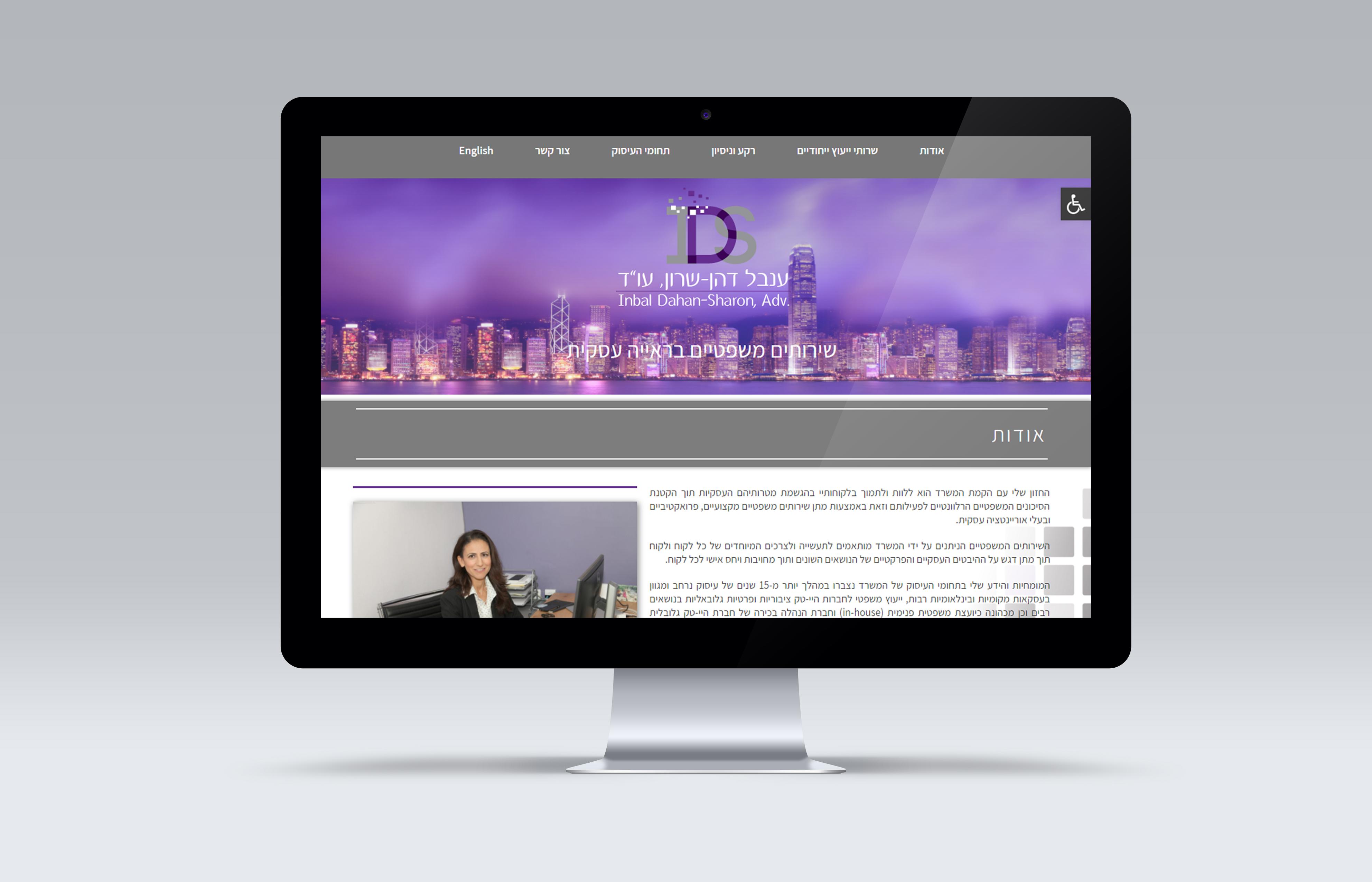 קידום דין עיצוב אתרים