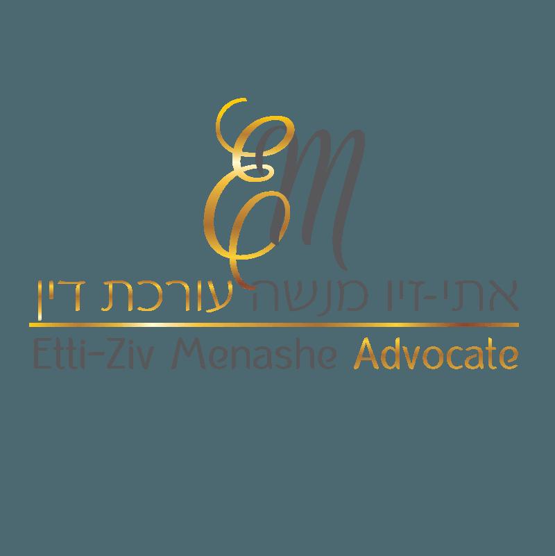 אתי-זיו מנשה – דיני מקרקעין, חוזים וייעוץ משפטי כללי